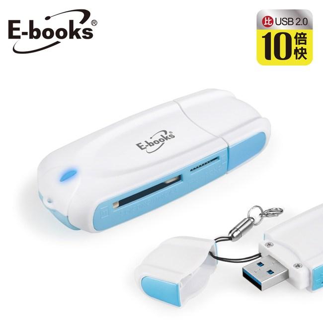 E-books T32 USB3.0超高速隨身型讀卡機白