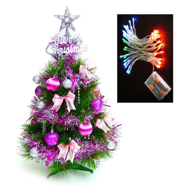 【摩達客】台製2尺(60cm)特級綠色松針葉聖誕樹(銀紫色系飾品組+LED50燈彩光電池燈