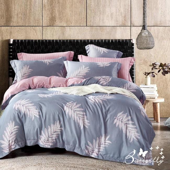 【BUTTERFLY】MIT-3M專利+頂級天絲-加大雙人薄床包枕套組-絡絲-藍
