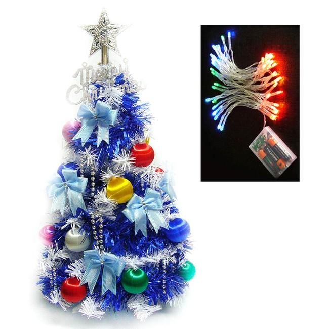 【摩達客】台灣製2尺(60cm)經典白色聖誕樹(彩色絲球藍系裝飾+LED50燈電池燈彩光