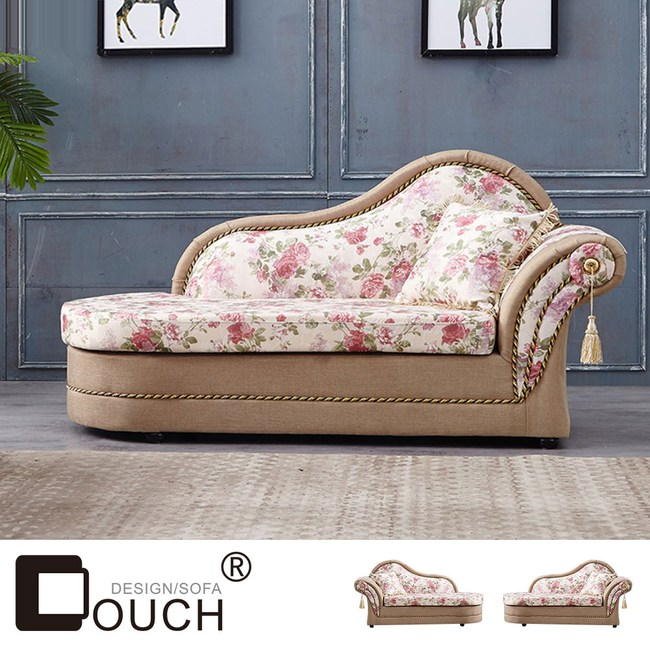 【COUCH】歐亞玫瑰貴妃坐躺椅(左右型可選)左型