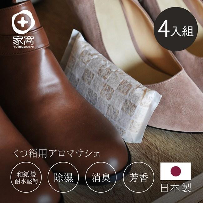 【+O家窩 X 戶田】日製天然木絲除溼/消臭香包(樟木)-鞋櫃用-4入單一規格