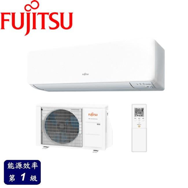 FUJITSU富士通6-9坪變頻冷暖分離式冷氣ASCG050KGTA