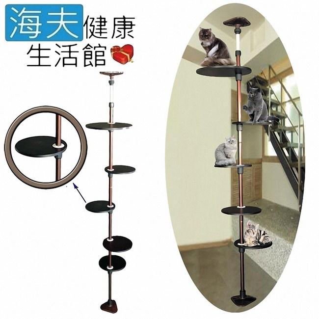 海夫 弘穎 頂天立地 貓跳台 木板圓盤 可調整 烤漆鐵管(MK-64)