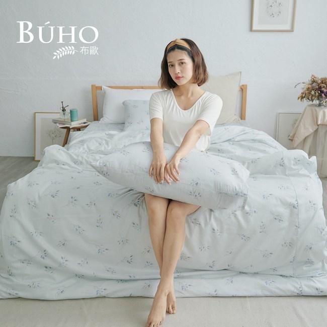 BUHO 6x7尺標準雙人精梳純棉被套(水冉雲澈)