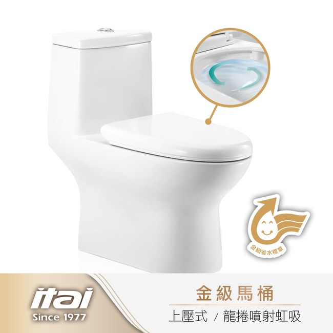 【itai一太e衛浴】單體虹吸式省水馬桶-ET-7007-30 (管徑可選)
