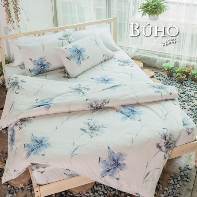 【BUHO】精梳純棉單人床包組+雙人被套三件組(韶華清雲)
