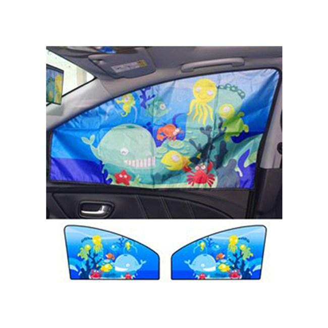 磁吸式簡便汽車遮陽簾-海底世界前窗2片