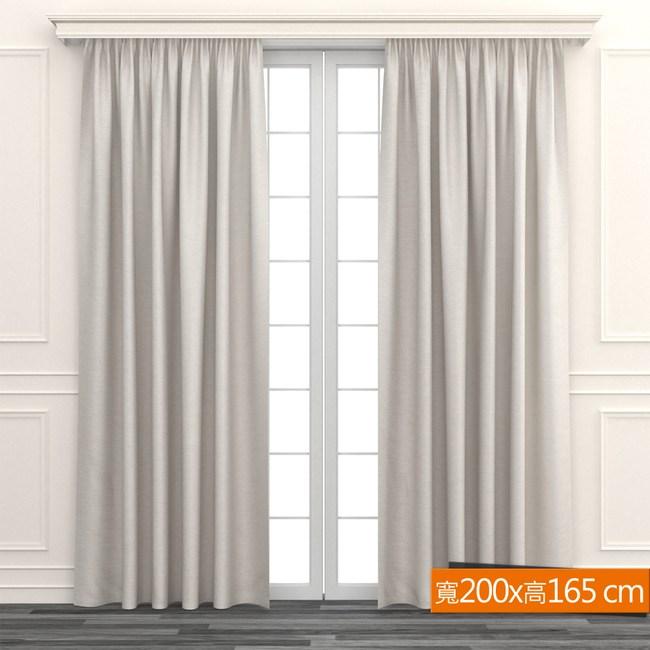 特力屋 防焰全遮光窗簾 寬200x高165cm 米色