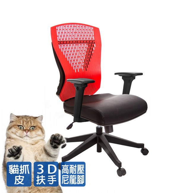 GXG 貓抓皮 短背電腦椅 (3D扶手) 型號8113 E9#訂購備註顏色