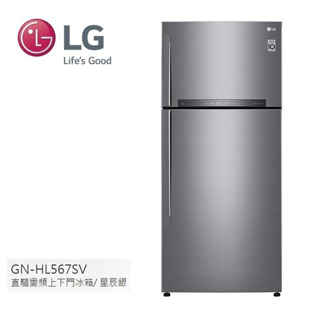 LG 525公升變頻冰箱 GN-HL567SV(星辰銀)