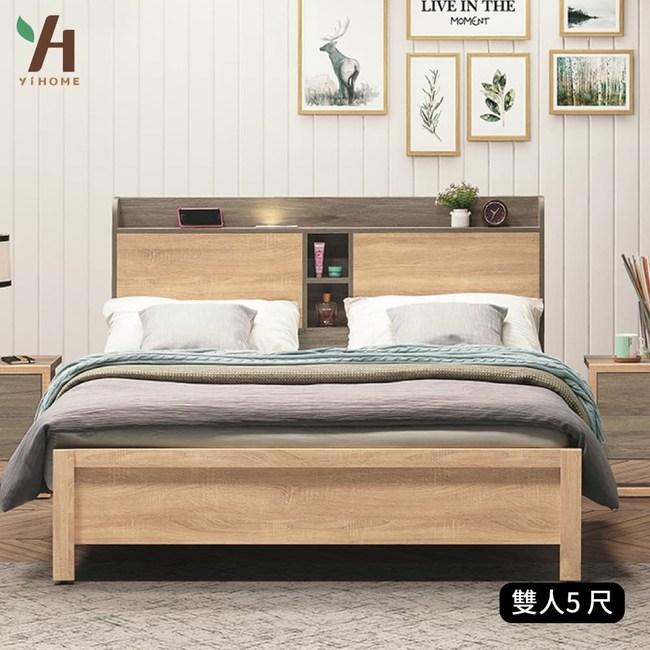 【伊本家居】漾藍寶 附燈插座床頭片 雙人5尺單一規格(只有床頭)