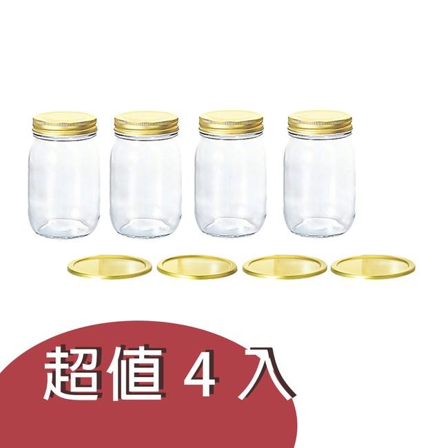 【ADERIA】日本進口雙蓋密封玻璃瓶/果醬罐450ml-四入組