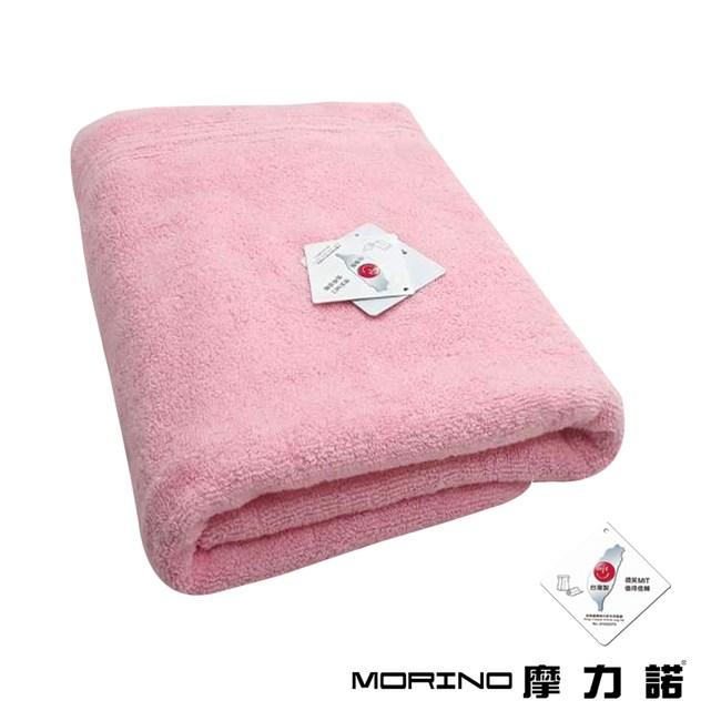 MORINO飯店級素色緞條浴巾-粉色