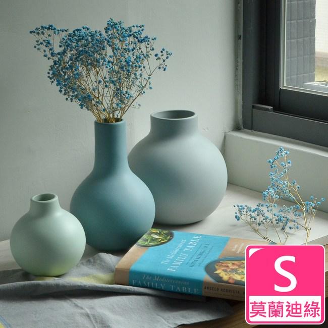 【Meric Garden】北歐啞光釉創意陶瓷花瓶/花器_莫蘭迪綠S