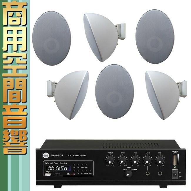 商用SA-880R+WS-4405W壁掛喇叭x6支