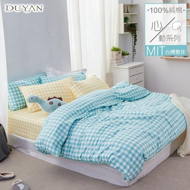 《DUYAN 竹漾》100%精純純棉加大四件式兩用被床包組-流光精靈