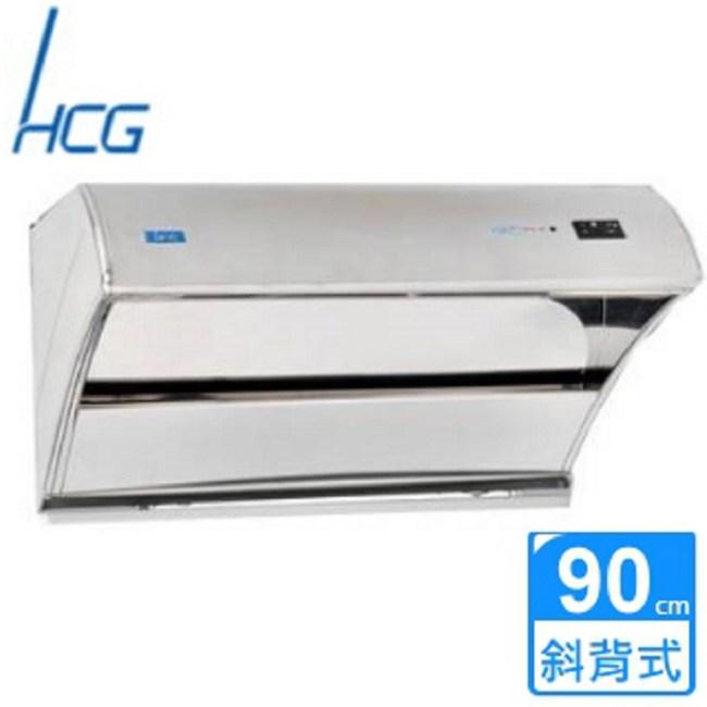 【HCG和成】斜背式直吸式油煙機(SE-703SXL)