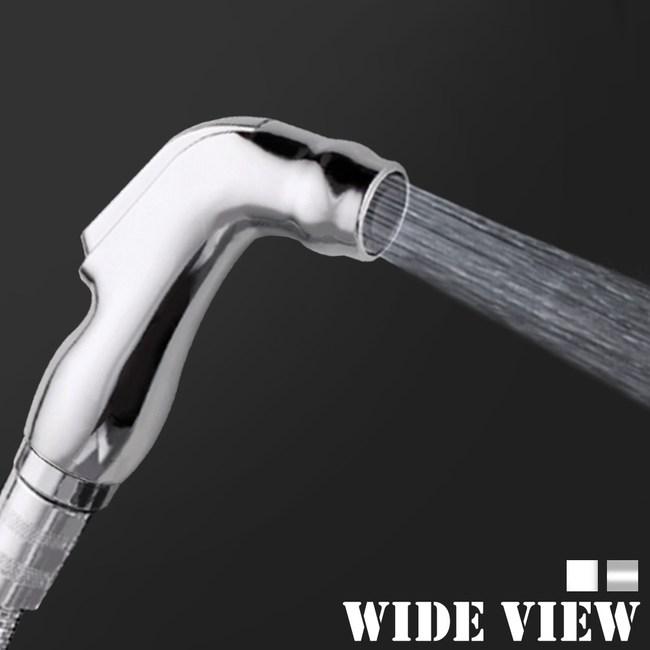 【WIDE VIEW】1.5M輕巧免治水療小噴槍(US-SH02-15)