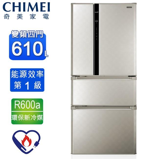 奇美610公升變頻一級四門電冰箱 UR-P61VD8~含拆箱定位