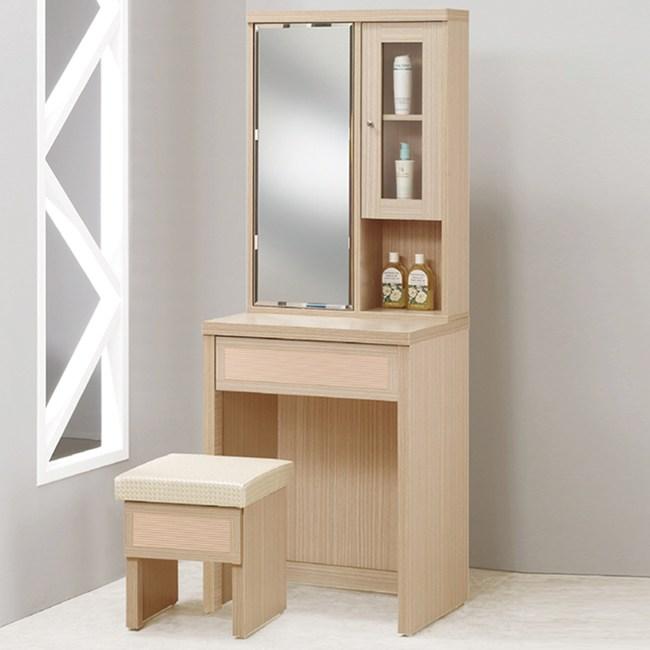 【YFS】瓊納斯2尺洗白旋轉化妝桌-60x45x167cm