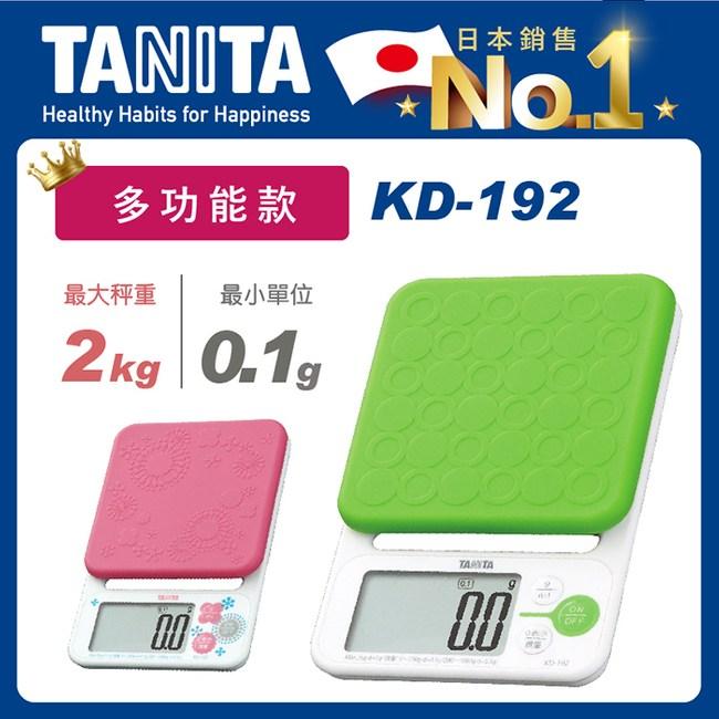 【TANITA】多功能款電子料理秤KD-192檸檬綠