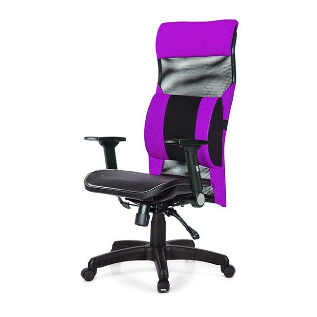 GXG 高背電腦椅 (摺疊滑面/大腰枕) TW-170 EA1J#訂購備註顏色