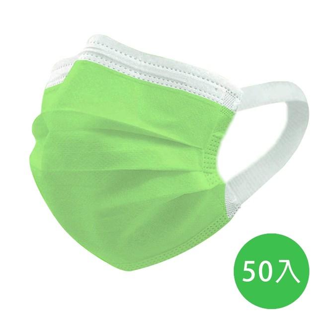 神煥 綠色 兒童用 醫療口罩50入/盒 (未滅菌)專利可調式無痛耳帶