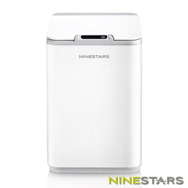 美國NINESTARS防水塑膠感應垃圾桶(含內筒)10L DZT-10-35S