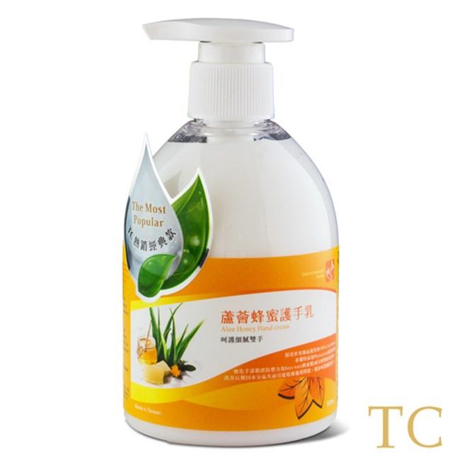 【TC】蘆薈蜂蜜護手乳(300ml)