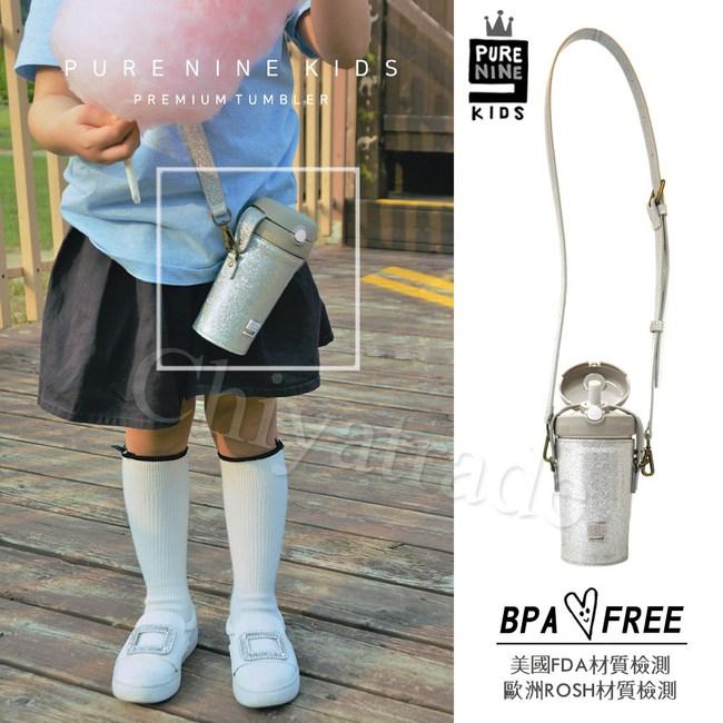 韓國PURENINE-兒童時尚彈蓋保溫杯290ML-亮銀套灰蓋