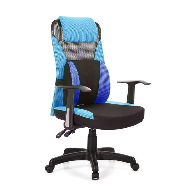 GXG 高背大腰 電腦椅 型號002 A1#訂購備註顏色