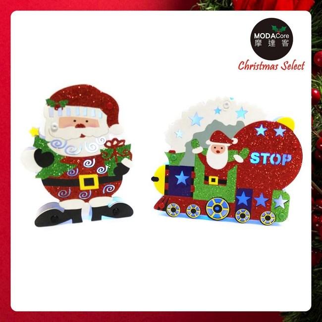 摩達客聖誕金蔥彩繪LED電池燈吊飾對組-聖誕老公公+火車(一組兩入)