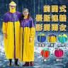 金德恩 達新牌 全開式創意彩披尼龍混色連身雨衣XL-4XL/多色可選黃XL