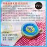 摩達客-德國Penaten牧羊人嬰幼兒寶寶 泡澡沐浴精油+潤膚護膚乳霜1+1優惠組