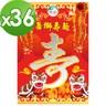 【老食說】拜拜祝壽 舞獅壽麵(55gX36入)