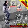 【U-Cart 優卡得】鐵製家用梯 五階