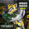 TROMSO奢華義大利棉麻抱枕U175輝煌雙豹
