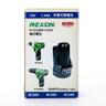 REXON 12V 鋰電電池 R1205(A)型充電式衝擊起子機專用