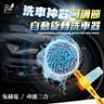 Effect 洗車神器-可調節自動旋轉洗車組+7.5米水管水管7.5米 黑