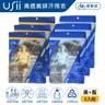 USii 運動專用 高透氣排汗輕便雨衣-黃+藍 (6入組)