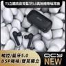 【Qcy】T5立體高音質藍牙5.0真無線降噪耳機