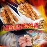 老爸ㄟ廚房.小資族海鮮BBQ-6件組(5-7人份)