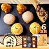 胡老爹 洄瀾菓饌禮盒(6盒)
