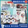 2罐超值組【日本KAO花王】Attack ZERO噴槍型超濃縮洗衣精直立式(白)400ml