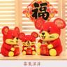 【三房兩廳】福氣鼠可愛抱枕靠墊兩用枕(大-40cm/抱福鼠)