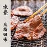【安心肉乾】阿基師推薦 碳烤牛肉乾 80g辣味