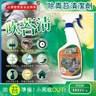 【吹苔清】青苔清潔劑(噴槍型550ml/瓶)(550ml/瓶)