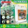 【吹苔清】青苔清潔劑(2L/大罐裝)(2L/大罐裝)