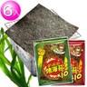 【小浣熊】零油脂烤海苔5gx10片/包(醬燒原味3包+經典辣味3包)